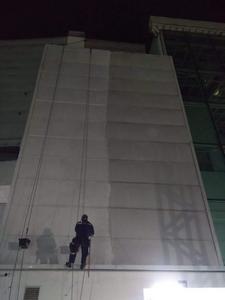 Revitalização de fachada predial